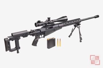 ATA ARMS - ASR Multi Caliber